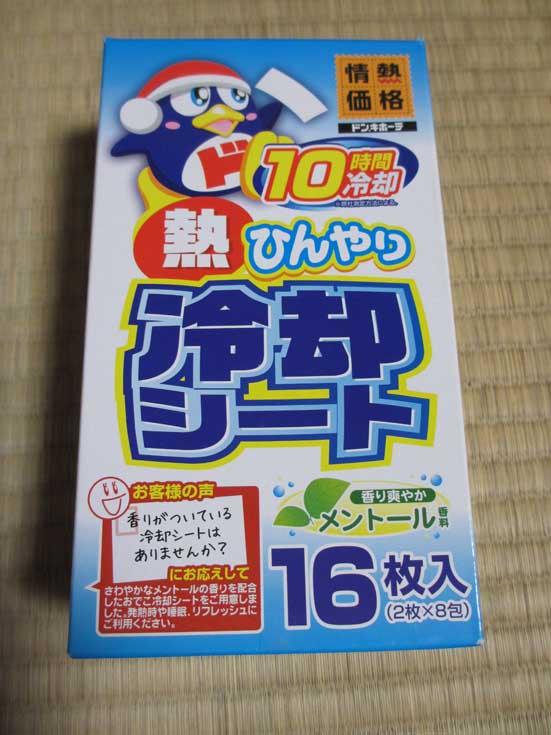 10 バッグIMG_3772.jpg