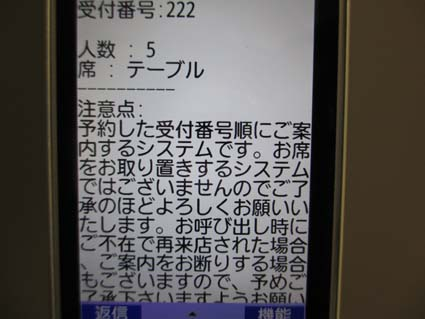 10くらIMG_2020.jpg