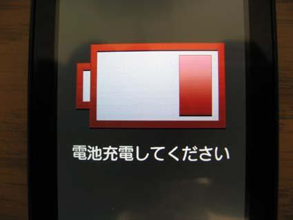 11 携帯IMG_0046.jpg