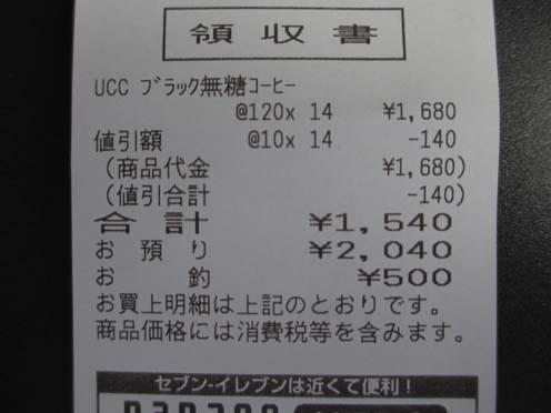 19 IMG_2761.jpg