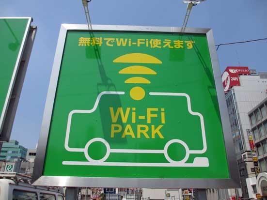 2 駐車場IMG_4073.jpg