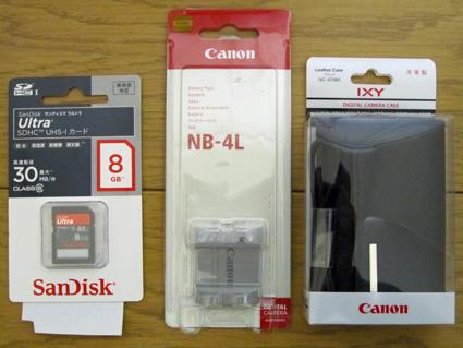 2 canIMG_3710.jpg