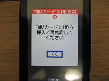 3 携帯IMG_0040.jpg