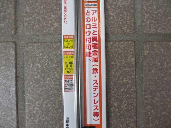 3 IMG_5907.jpg