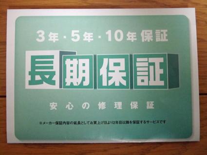 3 canIMG_3713.jpg