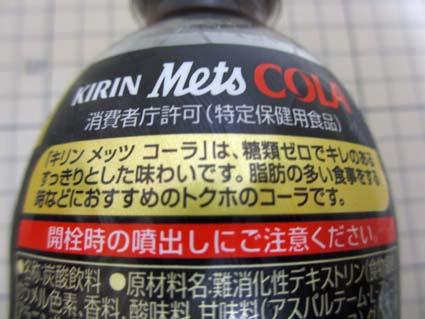 4 metIMG_0886.jpg