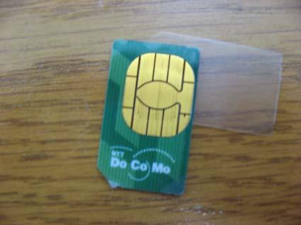 5 携帯IMG_0030.jpg