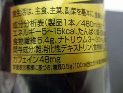 6 metIMG_0895.jpg