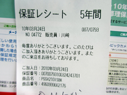 7 canIMG_0008.jpg