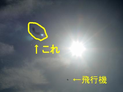 8 canIMG_3677.jpg