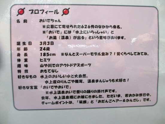9 1FIMG_4379.jpg