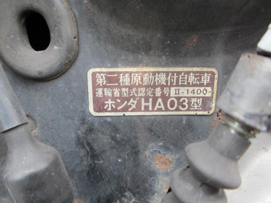 CD 8IMG_8249.jpg