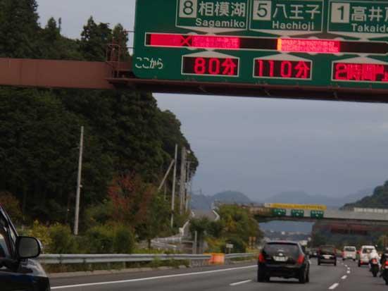 渋滞PA140708.jpg
