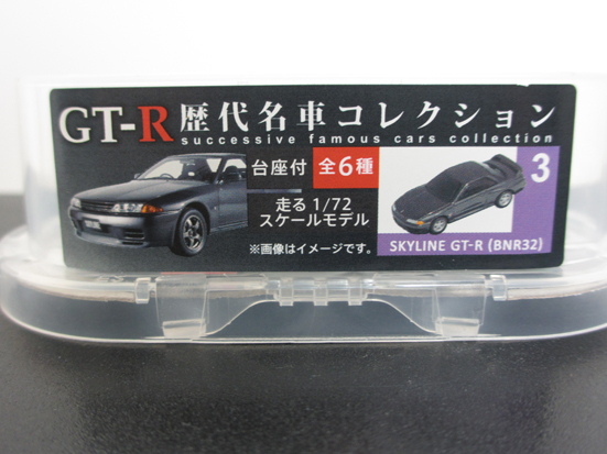 R32 1IMG_7108.jpg