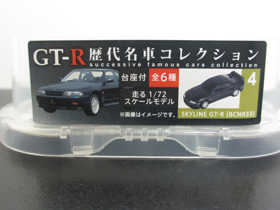 R33 1IMG_7110.jpg