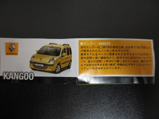 R8 IMG_7207.jpg