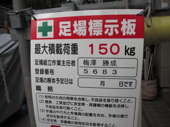 12塗りIMG_7303.jpg