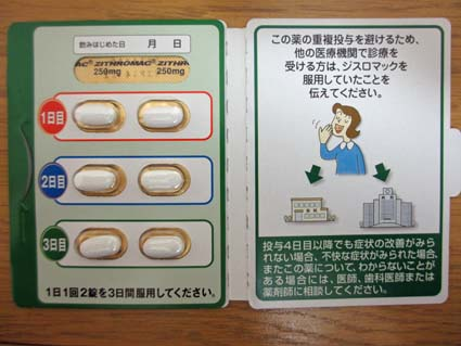 5 薬IMG_0697.jpg